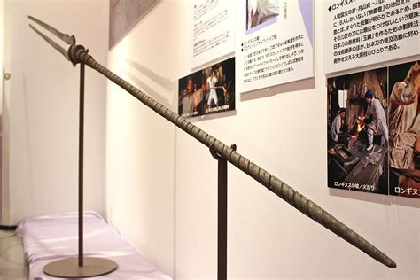 Meet The Real Life Spear of Longinus From Evangelion | SHOUTS