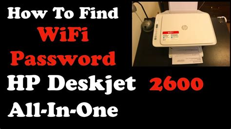 How To Find Password Of HP Deskjet 2600 All-In-One Printer